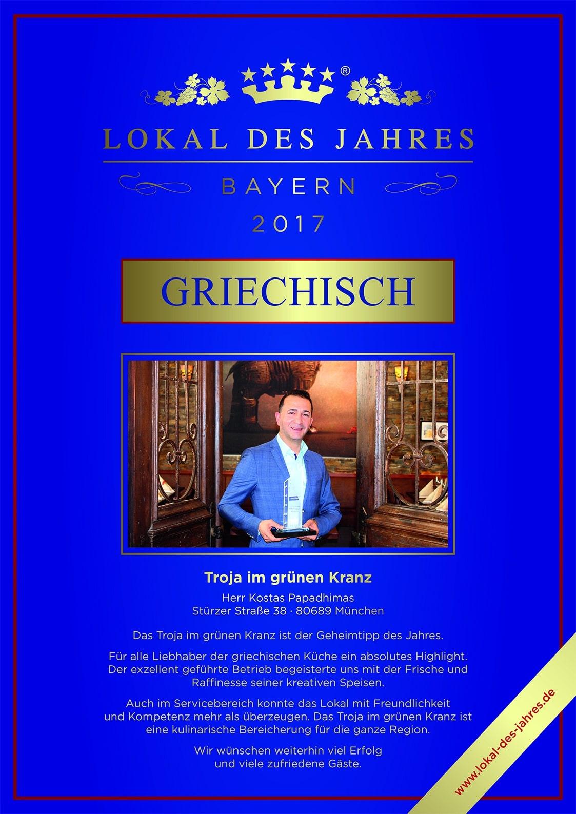 troja-munich Lokal_des_Jahres_08-2017_A3.indd
